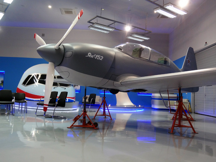 ЯК-152 самолёт