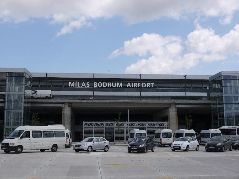 Внешний вид аэропорта