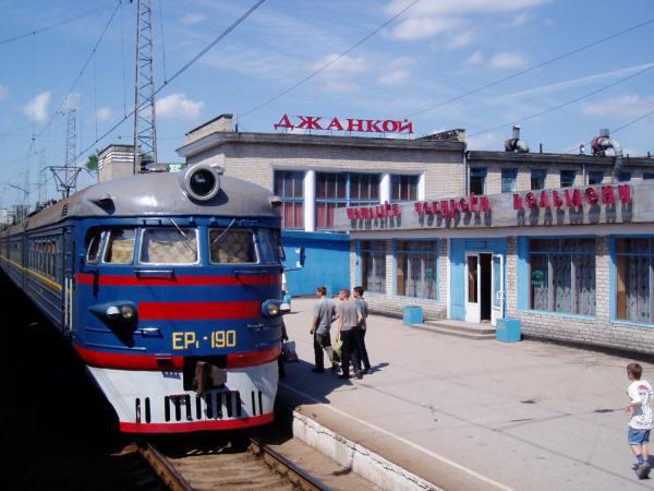 Электричка на вокзале Джанкоя