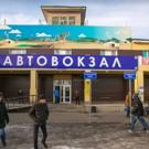 Северный автовокзал Тамбова