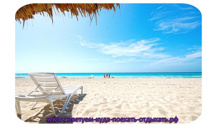 Когда лучше отдыхать на Кубе: в какое время года и где. Курорты, отзывы