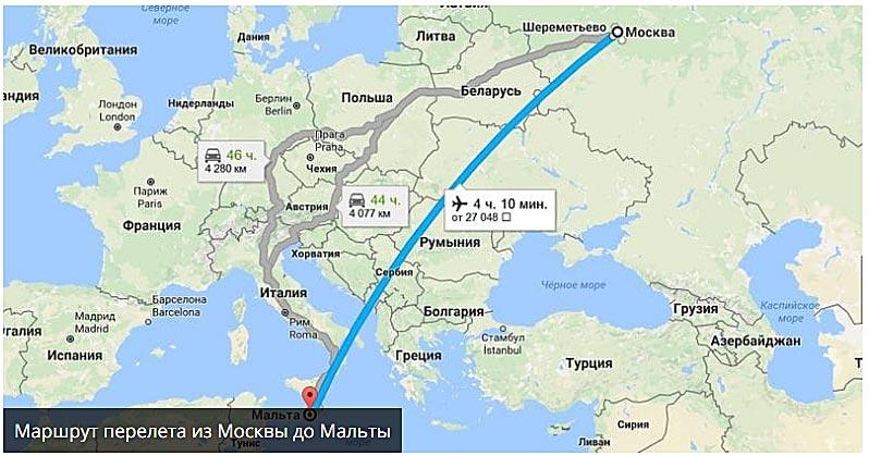 Сколько лететь до Мальты из Москвы прямым рейсом. Время в пути
