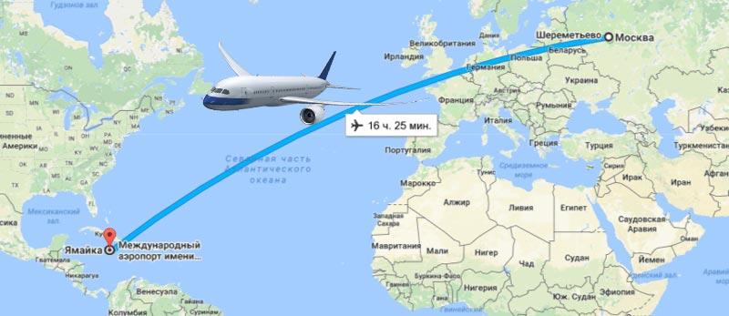 Сколько лететь до Ямайки из Москвы прямым рейсом. Рейс Москва Ямайка