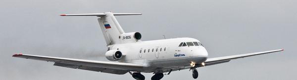 Авиакомпания Северсталь (Severstal Airlines). Официальный сайт.