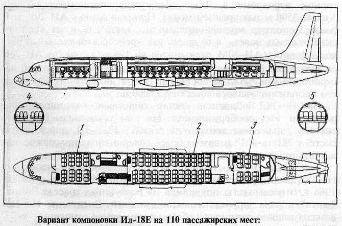 Ил-18 схема салона