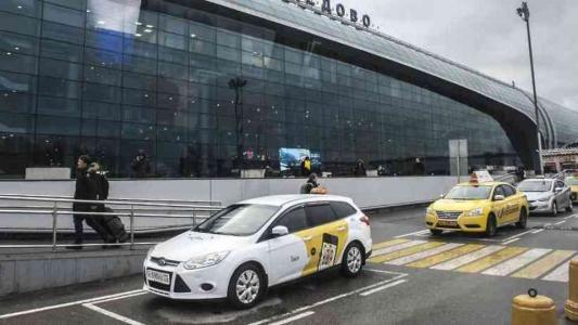 такси у Домодедово