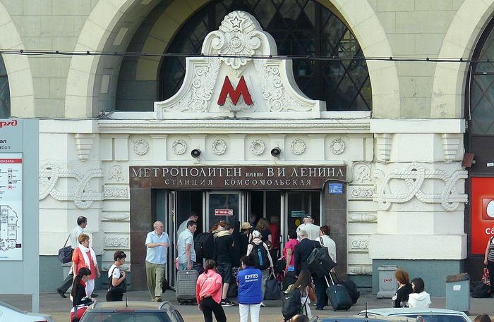 Метро станция Комсомольская