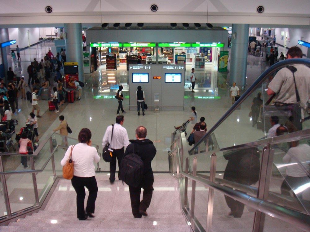 аэропорт таншоннят