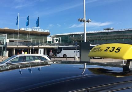такси в аэропорту Хельсинки