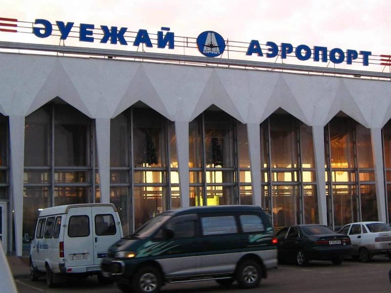 Аэропорт Уральск