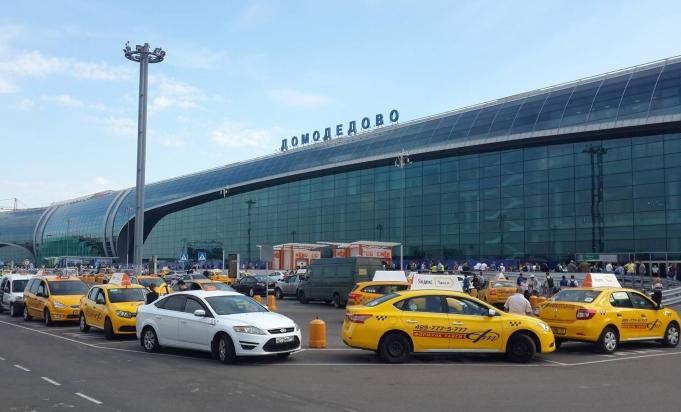 такси от Ярославского вокзала до Домодедово