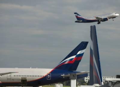 Уральские авиалинии забронировать место в самолете