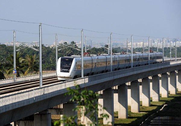 Поезд, едущий в аэропорт