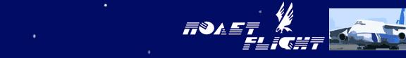 Авиакомпания Полет (Polet Airlines). Официальный сайт.