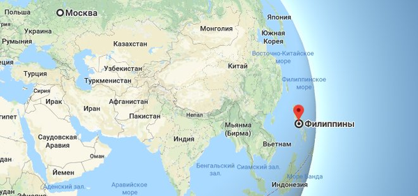 Расстояние Москва - Филлипины