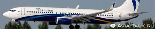 Отзывы Nordstar Airlines