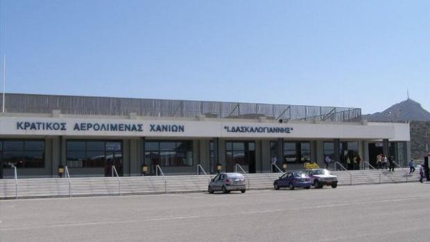 Аэропорт Ханья