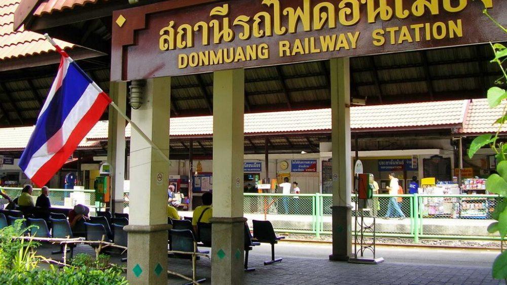 Аэропорт Дон Муанг в Бангкоке - железнодорожная станция
