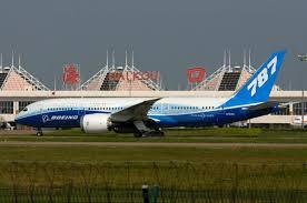 Фото: Аэропорт Хайкоу Мэйлань