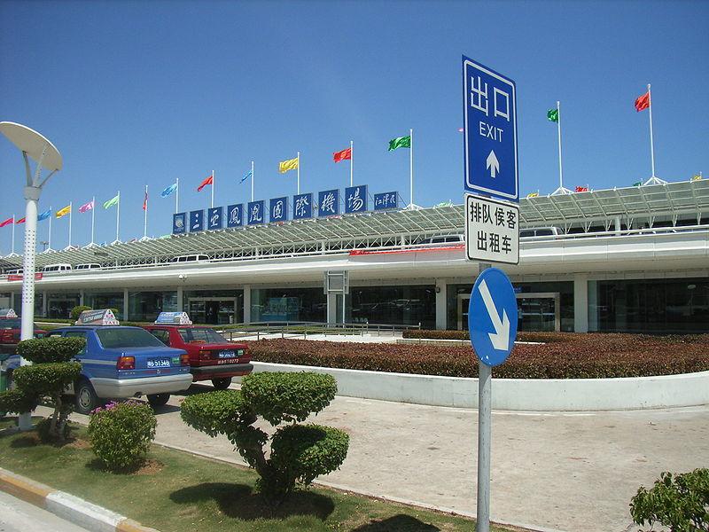 Фото: Аэропорт Саньи