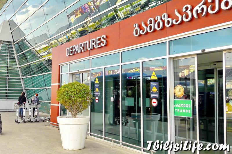 Всё об аэропорте Тбилиси и как с него добраться