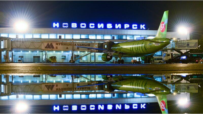 Аэропорты вылета и прилёта