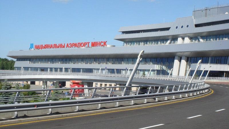 Аэровокзалы вылета и прилета