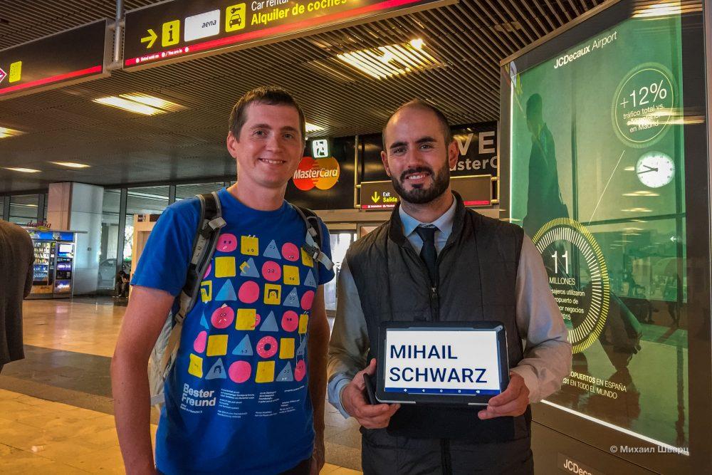 Водитель Kiwitaxi встретит в аэропорту с табличкой