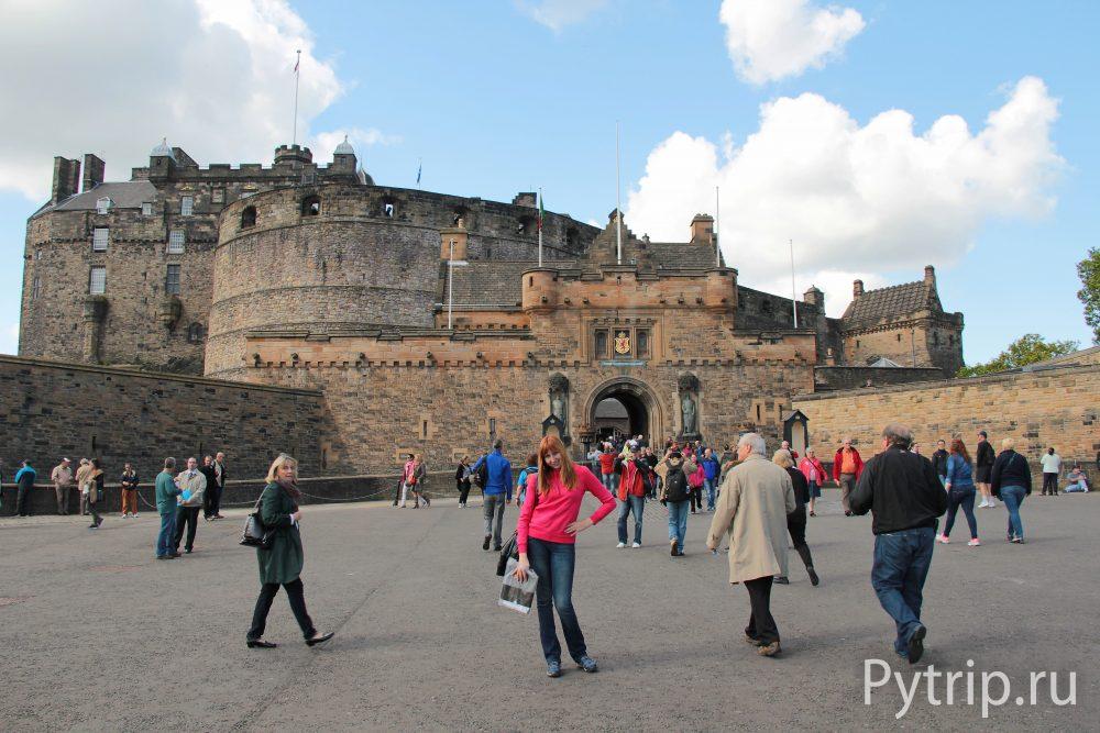 Эдинбургский замок — самая известная крепость Шотландии