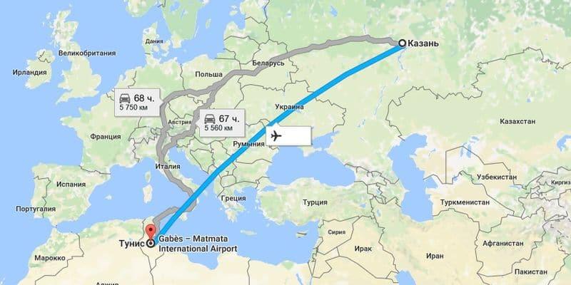 Перелет Казань - Тунис