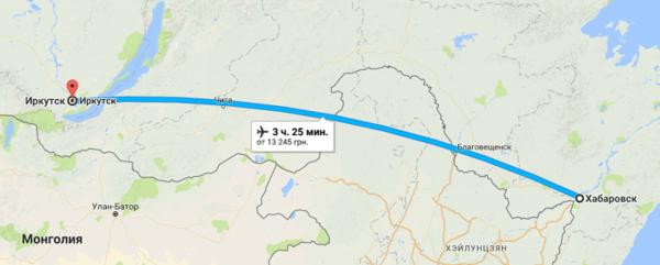 Перелет по маршруту Хабаровск — Иркутск