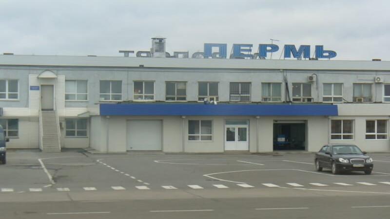 Пермский аэропорт