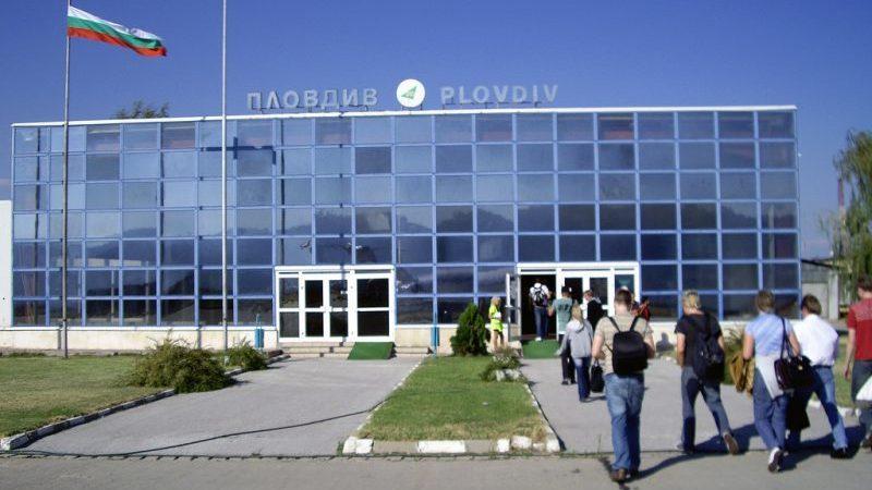 название аэропорта в Болгарии