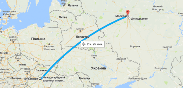 Прямой маршрут из Москвы в Будапешт