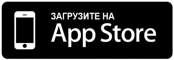 Скачать мобильное приложение Real-KMV для iPhone