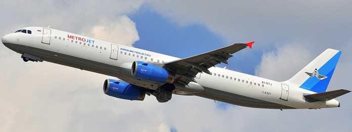 Крушение самолета А320