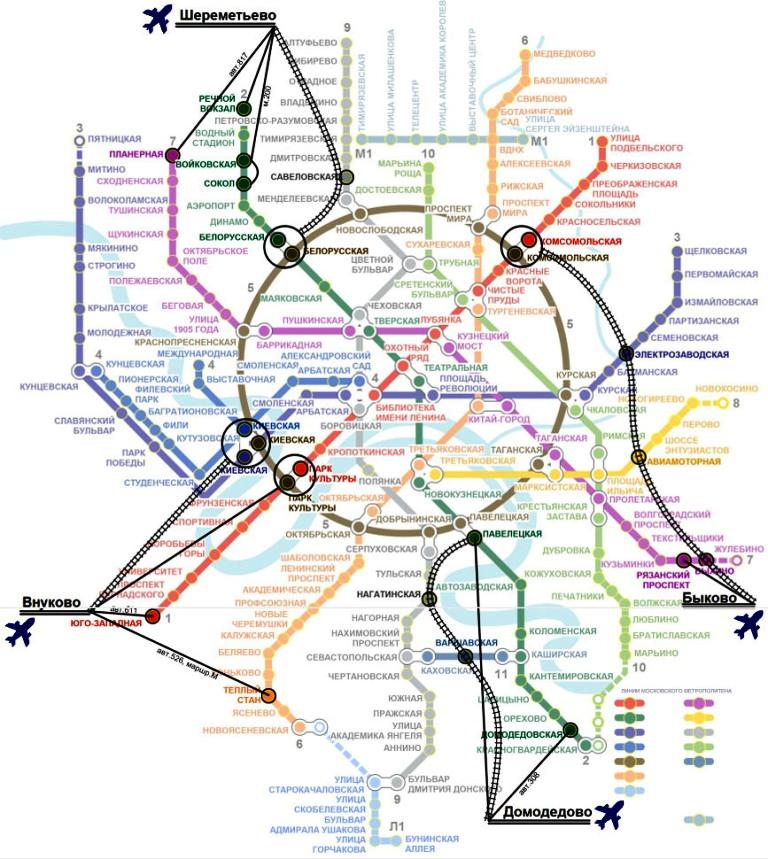 Схема расположения аэропортов на карте метро Москвы. Как добраться до Аэропорта от метро или вокзала