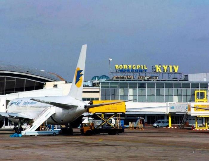 Украинский аэропорт Борисполь