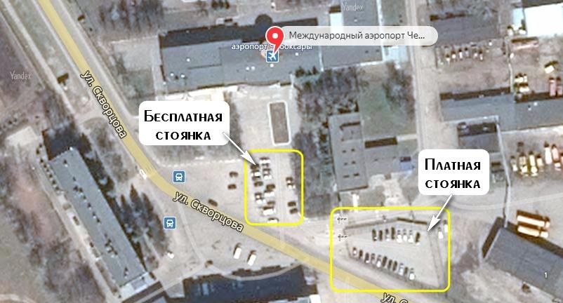 Стоянка в аэропорту Чебоксары