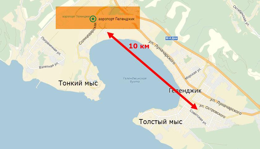 Аэропорт Геленджика на карте - как добраться и расстояние