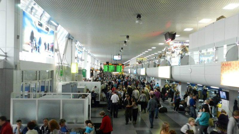 «Байкал» международный аэропорт Улан Удэ