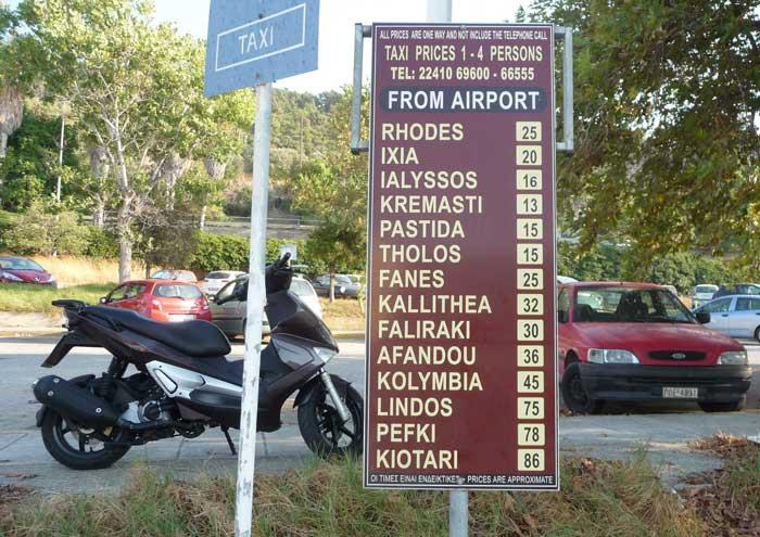 Цены на такси из аэропорта Родоса