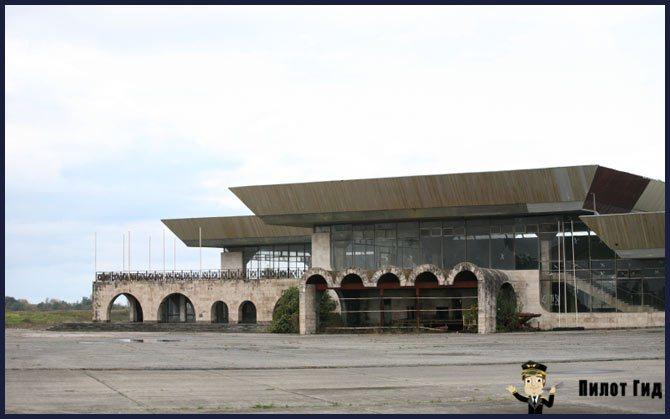 Аэропорт Сухуми