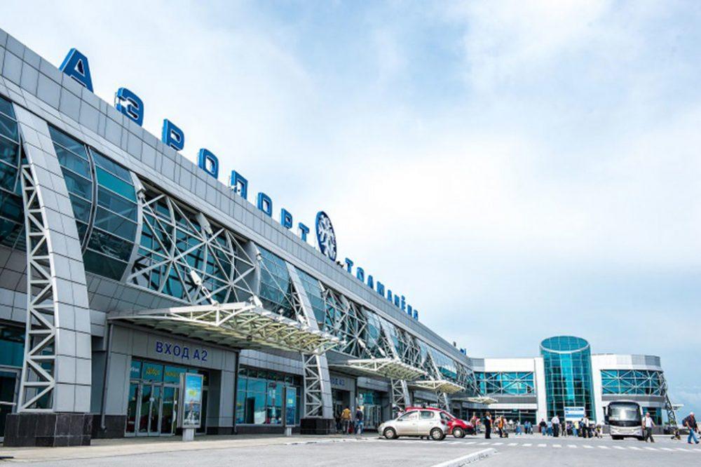 Международный аэропорт Толмачево (Новосибирск)
