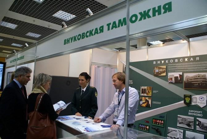 Аэропорт Внуково таможенный контроль