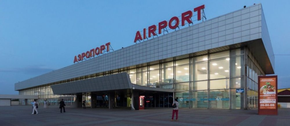 Аэропорт Волгоград (Гумрак)