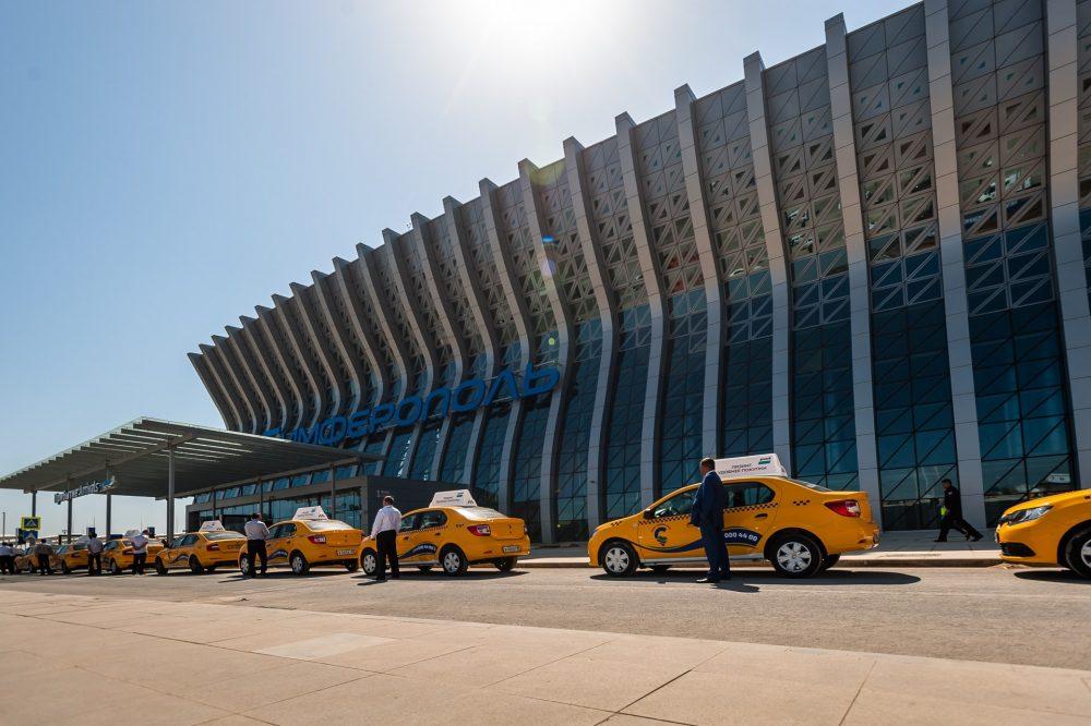Аэропорт Симферополь новый терминал