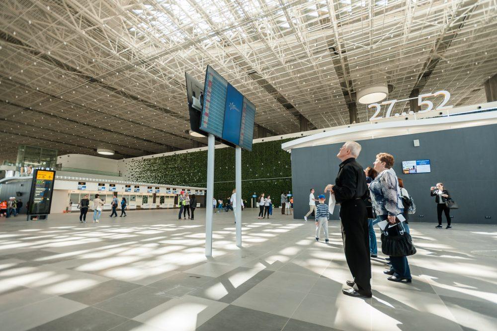 Онлайн табло прибытия взлета рейсов