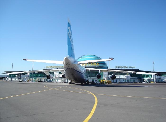 Аэровокзал Астаны