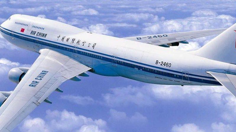 сколько лететь из москвы до пекина прямым рейсом